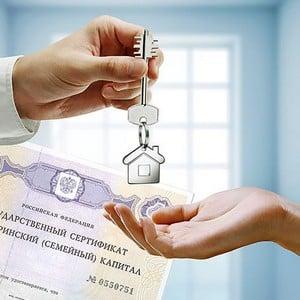 Как делится материнский капитал при разводе супругов и раздел ипотеки