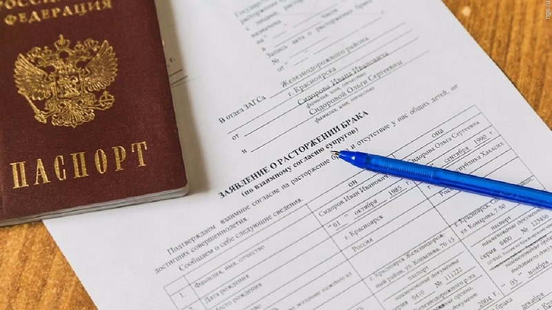 Где и как можно поставить в паспорт штамп о разводе