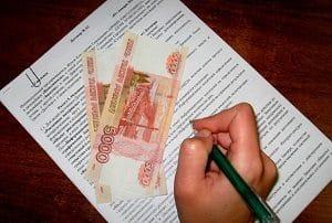 Пример расчета алиментов при начислении из зарплаты