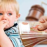 Как взыскать задолженность по алиментам через суд: образец искового заявления
