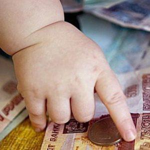 где посмотреть размер задолженности