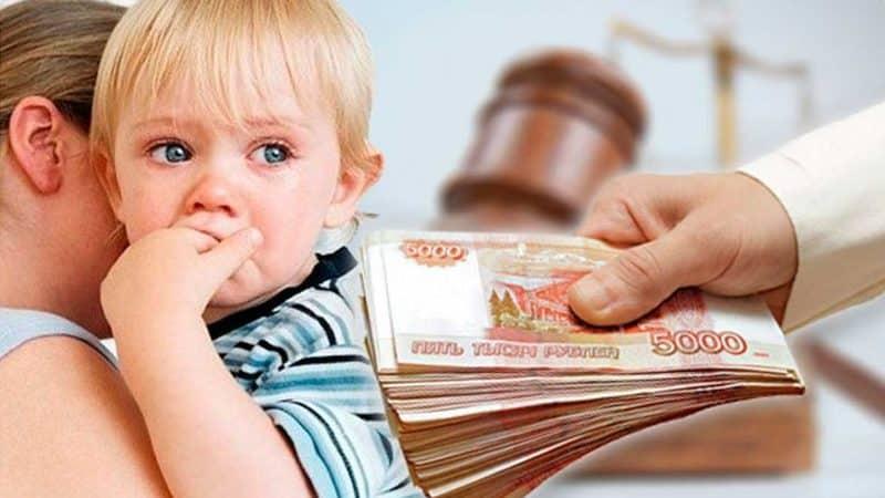 Ищем должника по алиментам у судебных приставов