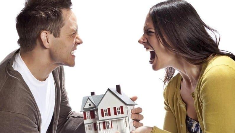 Образец мирового соглашения о разделе имущества при разводе