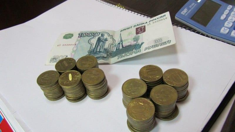 Как индексируются алименты взысканные в твердой денежной сумме